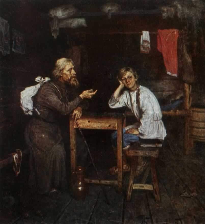 «Будущий инок» 1889