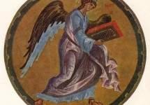 Ангел-символ евангелиста Матфея