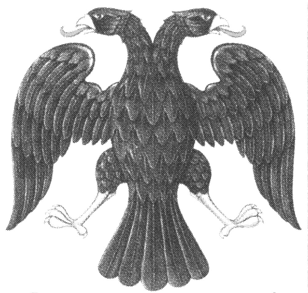 Двуглавый орел