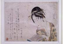 Geisha-reading-a-book