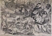 Лень 1557