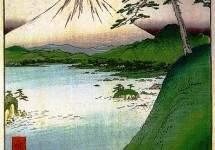 Mt fuji 4