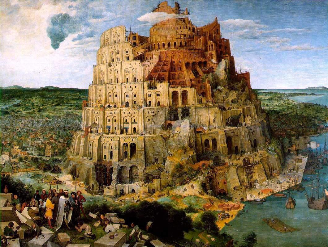 Питер-Брейгель-Вавилонская-башня