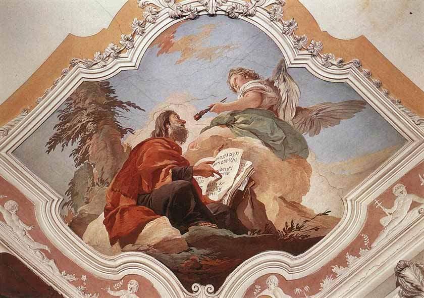 Пророк Исайя . 1726—29