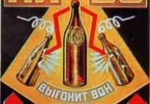 Рекламный плакат для Моссельпрома