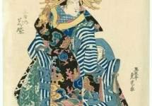 Hanamurasaki of theTamaya