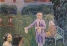 Гармония 1900