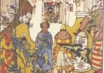 """Иллюстрация к сказке """"Война грибов"""" 1909"""