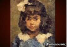 Portrait of girl 1922