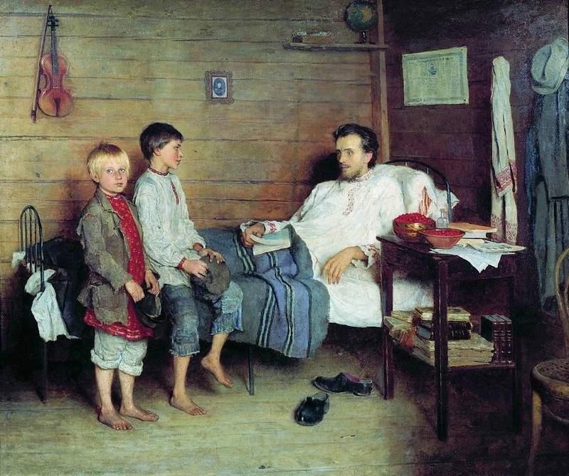 «У больного учителя» 1897