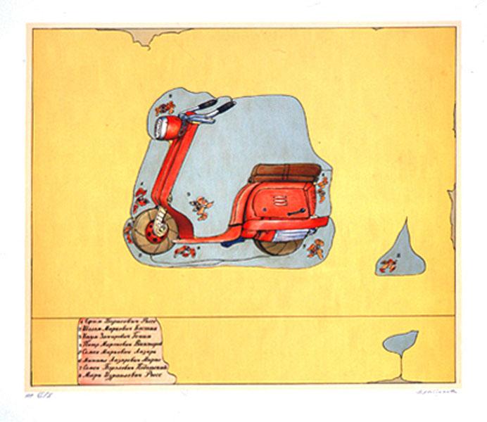 Илья Кабаков Мотороллер. 1989. Литография (по работе 1969).