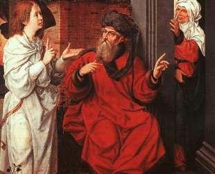 Abraham, Sara and an Angel — Ян Провост
