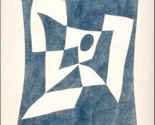 Абстрактная композиция, Кносс — Жан Арп