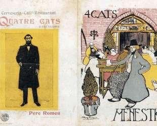 Реклама для таверны 'Четыре кошки' — Пабло Пикассо