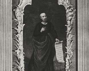 Апостол (Апостол Пётр) — Алексей Антропов