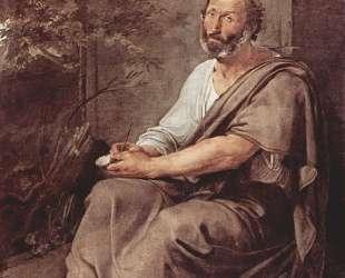 Aristoteles — Франческо Хайес