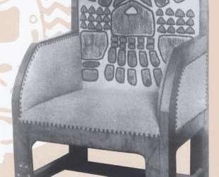 Armchair — Николай Рерих