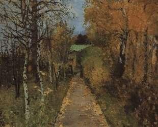 Осень. Аллея в Жуковке — Константин Коровин
