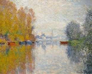 Осень на Сене в Аржантёе — Клод Моне