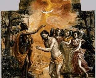 Крещение Христа — Эль Греко