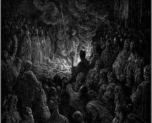 Варфоломей проходит испытание огнем — Гюстав Доре