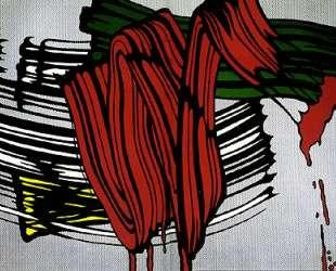 Большая картина №6 — Рой Лихтенштейн