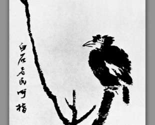 Bird in a tree — Ци Байши