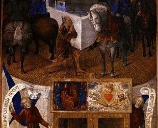 Charity of St. Martin — Жан Фуке