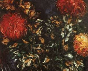 Хризантемы — Марк Шагал
