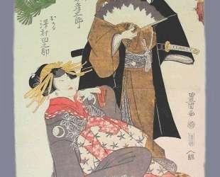 Chushingura scene — Утагава Тоёкуни