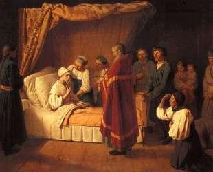 Communion of Dying — Алексей Венецианов