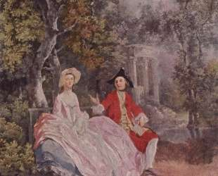 Conversation in a Park — Томас Гейнсборо