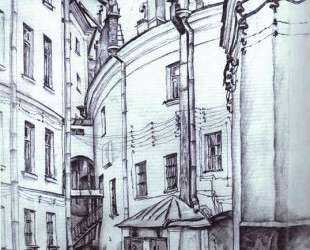 Courtyard in St. Petersburg — Мстислав Добужинский