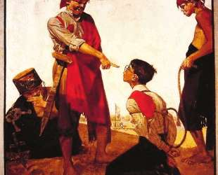 Cousin Reginald Plays Pirate — Норман Роквелл