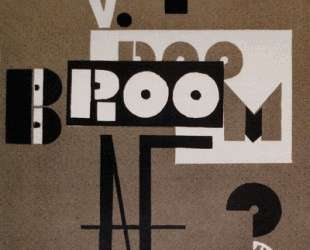 Cover of Broom — Эль Лисицкий