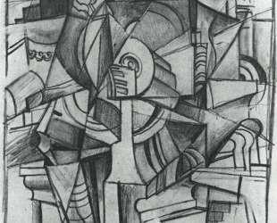 Кубофутуристическая композиция — Казимир Малевич