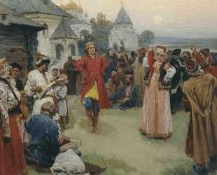 Dancing — Клавдий Лебедев