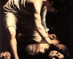 Давид и Голиаф — Караваджо