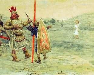 Давид и Голиаф — Илья Репин