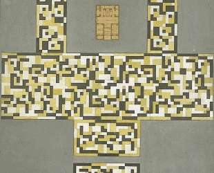 Design for a tile floor, and entrance hall — Тео ван Дусбург