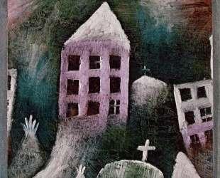 Destroyed place — Пауль Клее