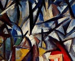 Disjunction of forms — Ольга Розанова