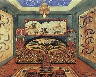 Eastern interior — Мартирос Сарьян