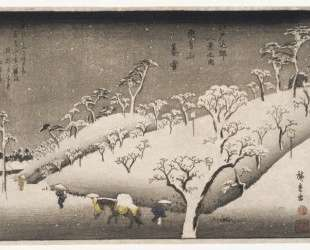 Evening Snow on the Asuka Mountain — Хиросиге