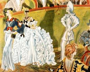 Fancy dress ball — Карлос Саенс де Техада