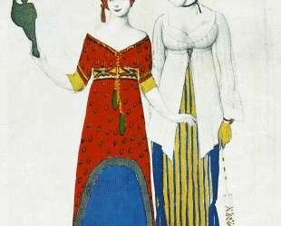 Фантазия на тему современного костюма — Леон Бакст