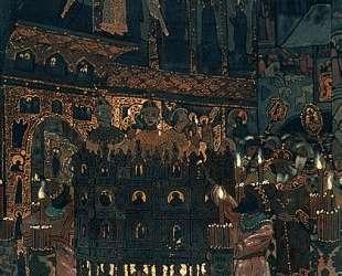 Fiery Furnace — Николай Рерих