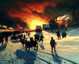Fire — Ефим Волков