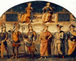Стойкость с умеренностью и шесть античных героев — Пьетро Перуджино
