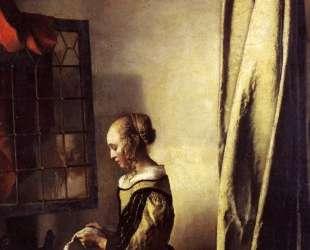 Girl Reading a Letter at an Open Window — Ян Вермеер